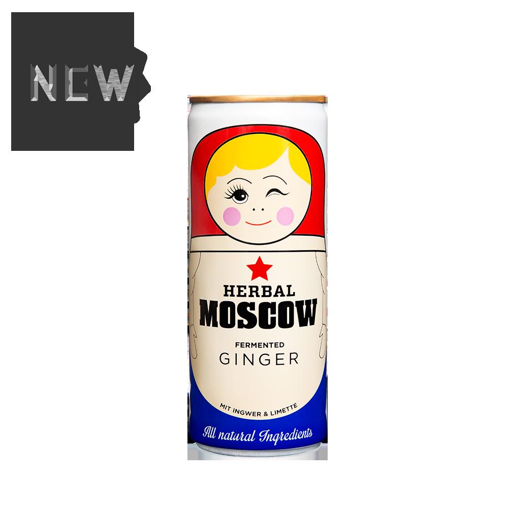 俄羅斯娃娃氣泡飲